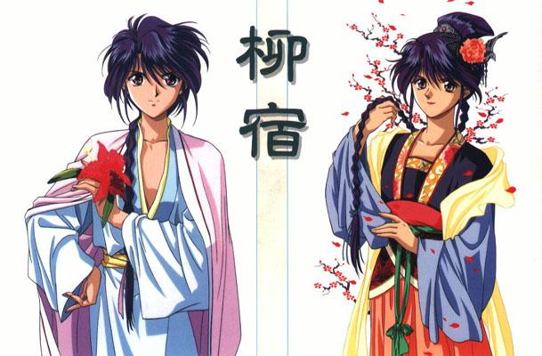 Ficha de Kou Shun'u Nuriko